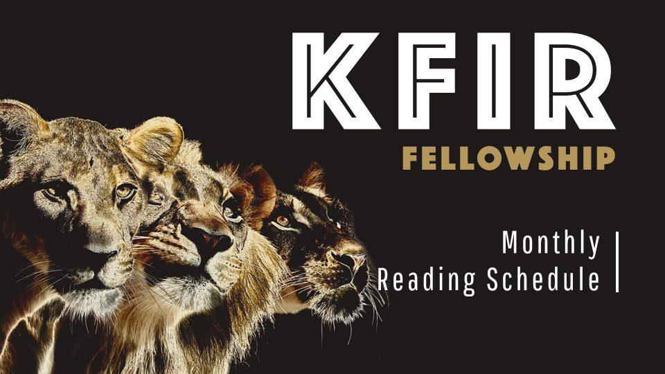KFIR - Bible Reading